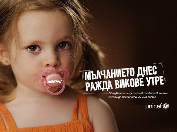 reklama.jpg