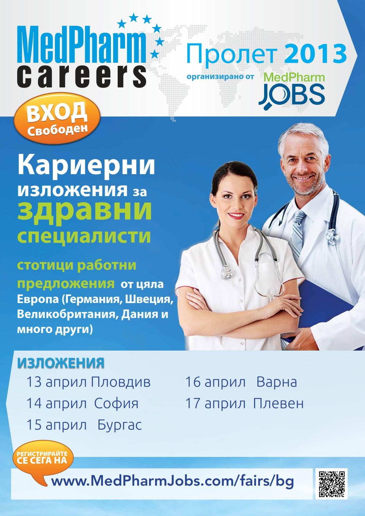 poster bulgaria (1) (1)_001.jpg