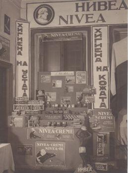 History of NIVEA.jpg