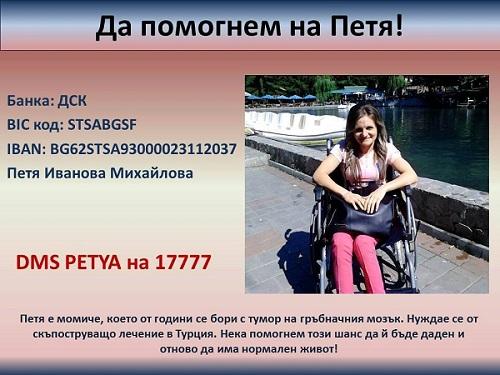 12647934_1043877475655781_1040889525_n.jpg