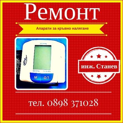 blood_pressure_st.jpg