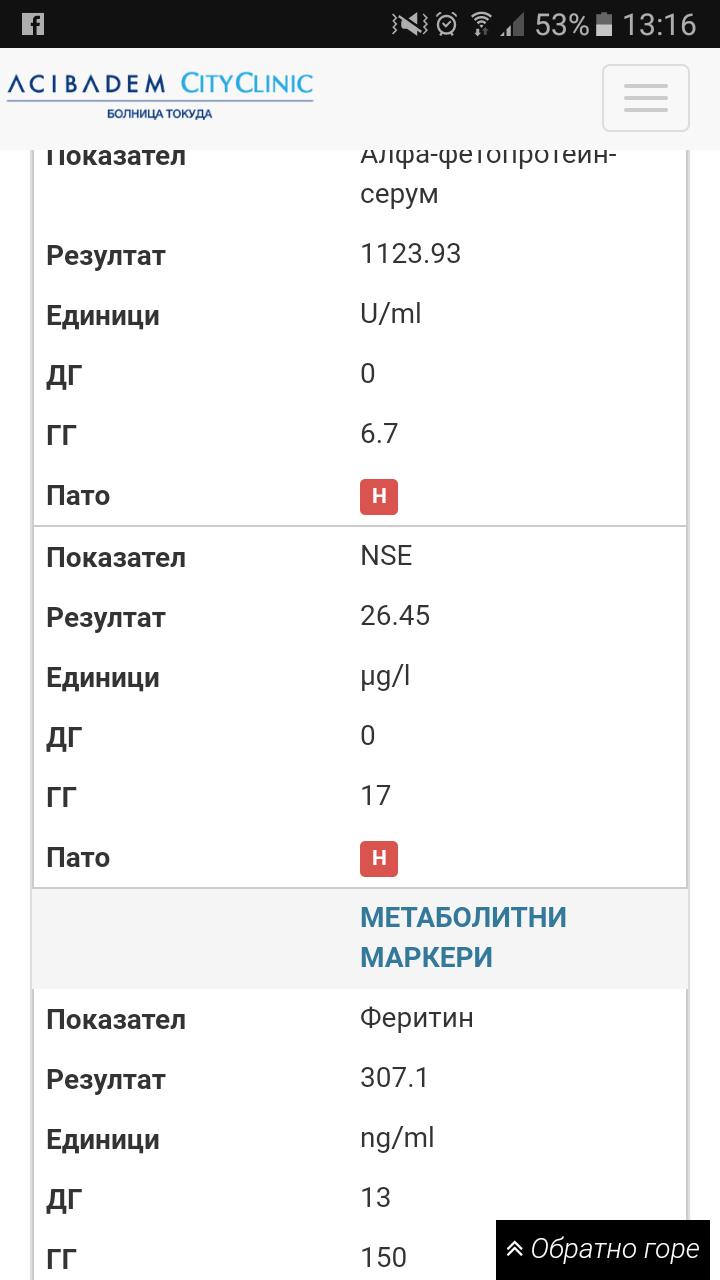 Screenshot_20180316-131631.png