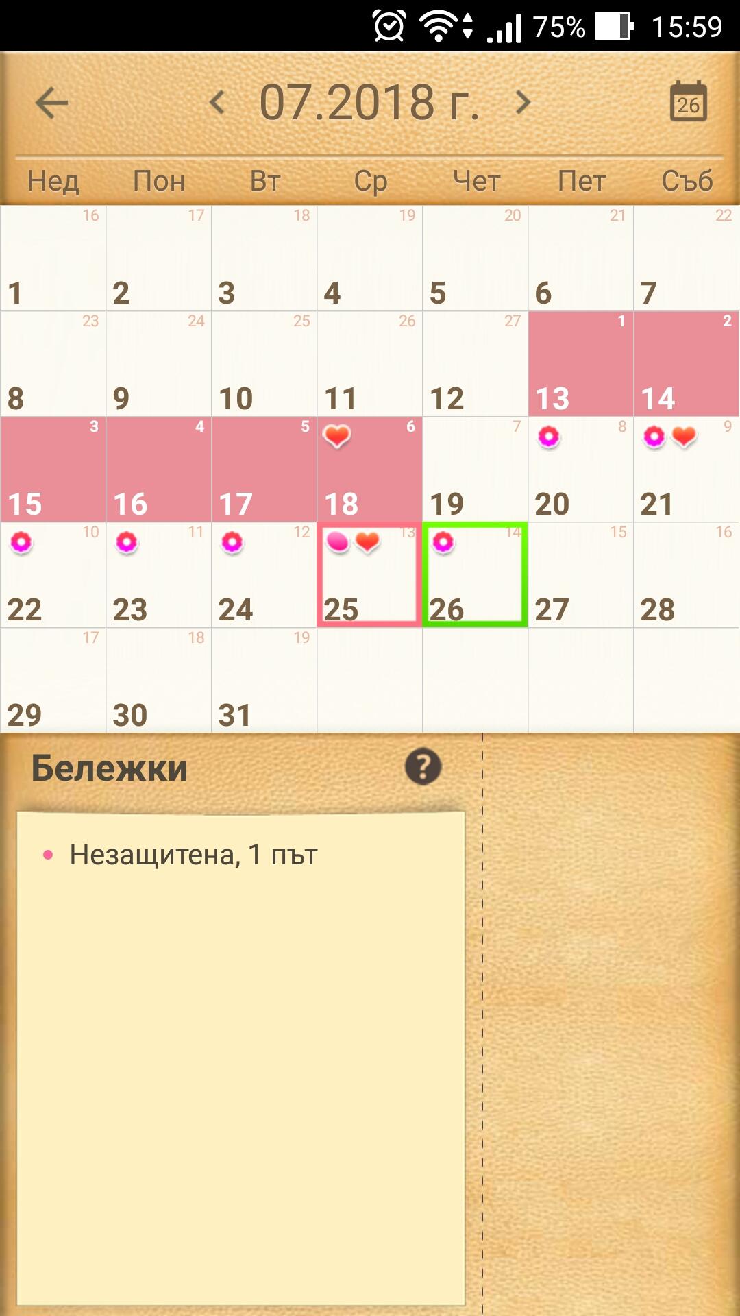 Screenshot_2018-07-26-15-59-40.jpg