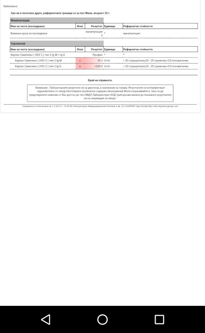 Screenshot_20190201-165609.png