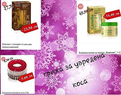 FB_IMG_1574319122844.jpg