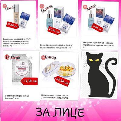 FB_IMG_1574319136075.jpg