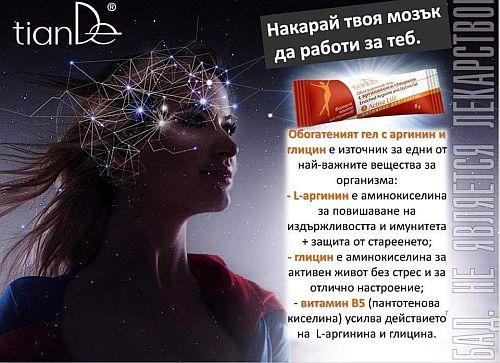 FB_IMG_1573842713651.jpg