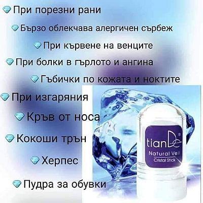 FB_IMG_1571601448446.jpg
