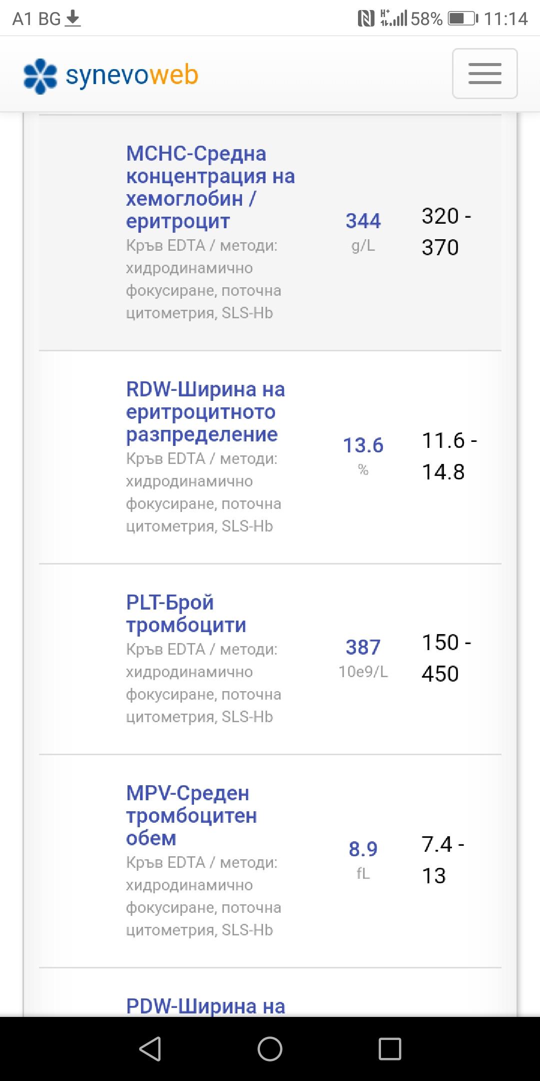 Screenshot_20200730-111401.jpg