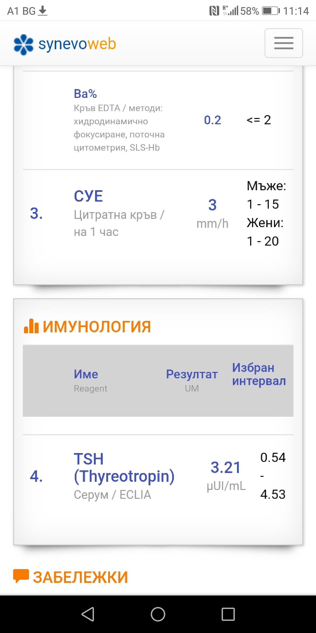 Screenshot_20200730-111418.jpg