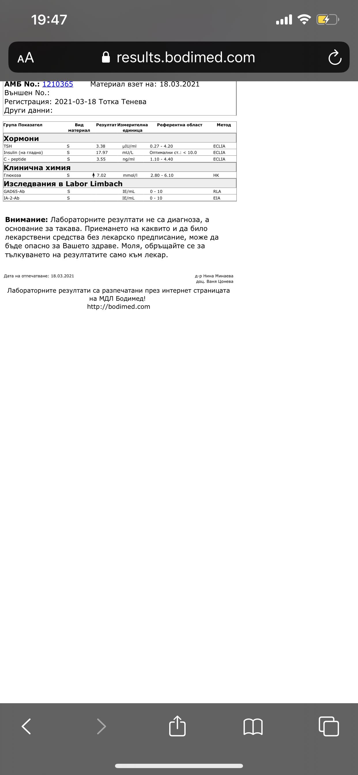 AEC37896-0C2F-43D5-8A03-CD8E28F13372.png